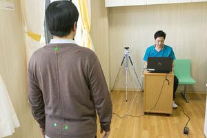 Shisei国際姿勢協会製 姿勢測定器PA200